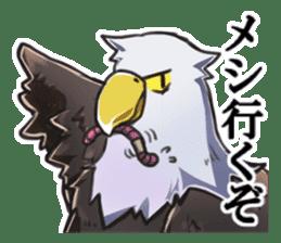Bald eagle sticker #761316