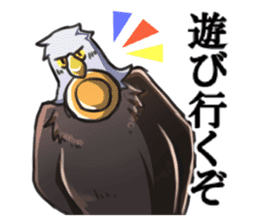 Bald eagle sticker #761317