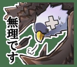 Bald eagle sticker #761323