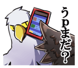 Bald eagle sticker #761328