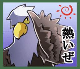 Bald eagle sticker #761331
