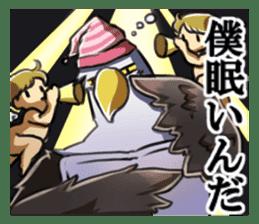Bald eagle sticker #761333