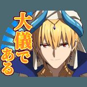 สติ๊กเกอร์ไลน์ Fate/Grand Order:Babylonia(Gilgamesh)