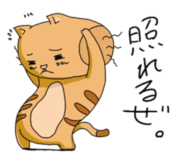 Each day of the tabby sticker #763066