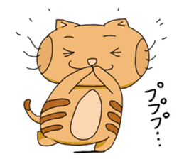 Each day of the tabby sticker #763069