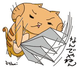 Each day of the tabby sticker #763074
