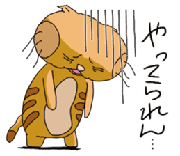 Each day of the tabby sticker #763075