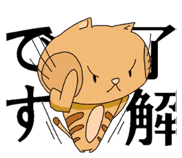 Each day of the tabby sticker #763078