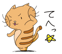 Each day of the tabby sticker #763079