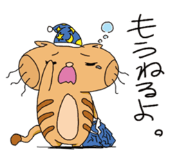 Each day of the tabby sticker #763081