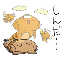 Each day of the tabby sticker #763092