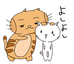 Each day of the tabby sticker #763093