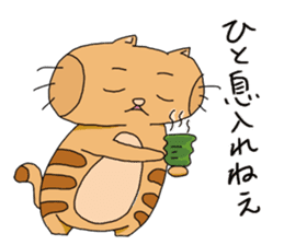 Each day of the tabby sticker #763095