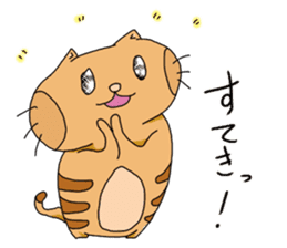 Each day of the tabby sticker #763097