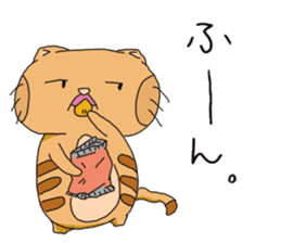 Each day of the tabby sticker #763102
