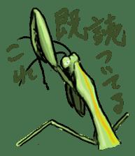 Mantis sticker #763186