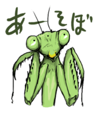 Mantis sticker #763187