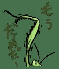 Mantis sticker #763193