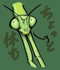 Mantis sticker #763195