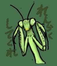 Mantis sticker #763208