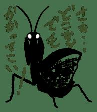 Mantis sticker #763220