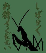 Mantis sticker #763221