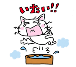 the Tokushima dialect sticker sticker #763544