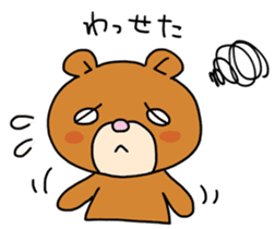the Tokushima dialect sticker sticker #763554