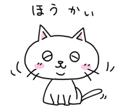 the Tokushima dialect sticker sticker #763555