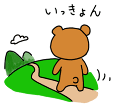 the Tokushima dialect sticker sticker #763556