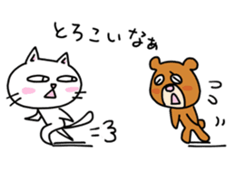 the Tokushima dialect sticker sticker #763570