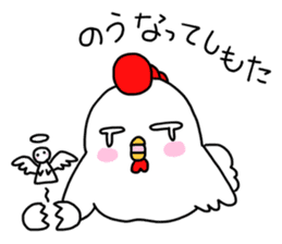 the Tokushima dialect sticker sticker #763573