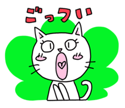 the Tokushima dialect sticker sticker #763575