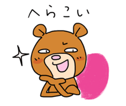 the Tokushima dialect sticker sticker #763578