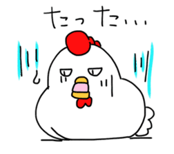 the Tokushima dialect sticker sticker #763580