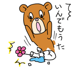 the Tokushima dialect sticker sticker #763581
