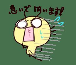 "Daily life of ""Marrkun"" sticker #763592"