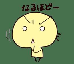"Daily life of ""Marrkun"" sticker #763617"