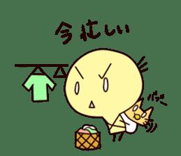 "Daily life of ""Marrkun"" sticker #763621"