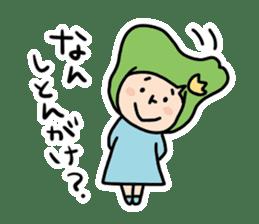 Toyama no Mako-chan / The second verse sticker #763743