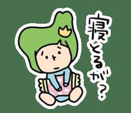 Toyama no Mako-chan / The second verse sticker #763744