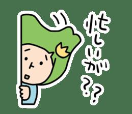 Toyama no Mako-chan / The second verse sticker #763745