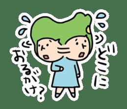 Toyama no Mako-chan / The second verse sticker #763746