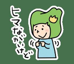 Toyama no Mako-chan / The second verse sticker #763747