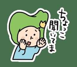 Toyama no Mako-chan / The second verse sticker #763748