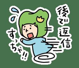 Toyama no Mako-chan / The second verse sticker #763749