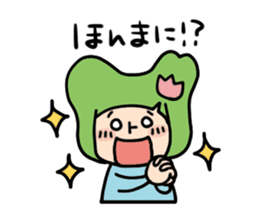 Toyama no Mako-chan / The second verse sticker #763752