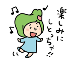 Toyama no Mako-chan / The second verse sticker #763756