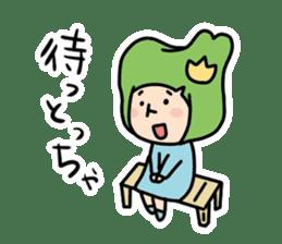 Toyama no Mako-chan / The second verse sticker #763757