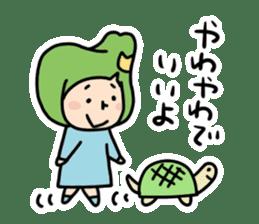 Toyama no Mako-chan / The second verse sticker #763758
